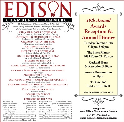 10/16/2018 – 19th Annual Meeting/Awards Reception